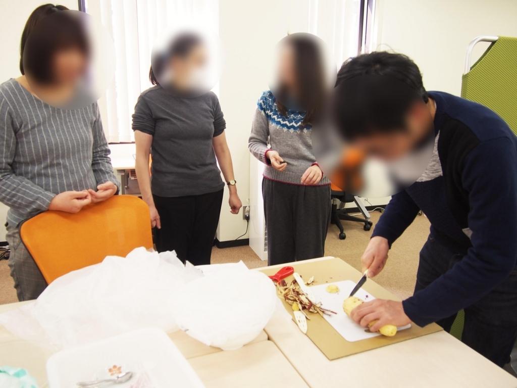 就労移行支援 横浜 JESD横浜