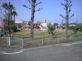 隣地児童公園