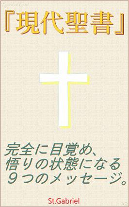 f:id:jesus-christ123:20210226142652j:plain
