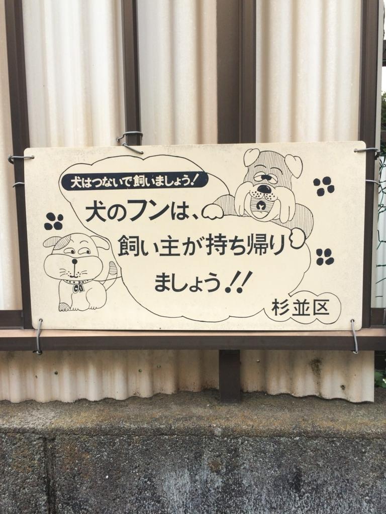 f:id:jet-shirei:20170714071913j:plain