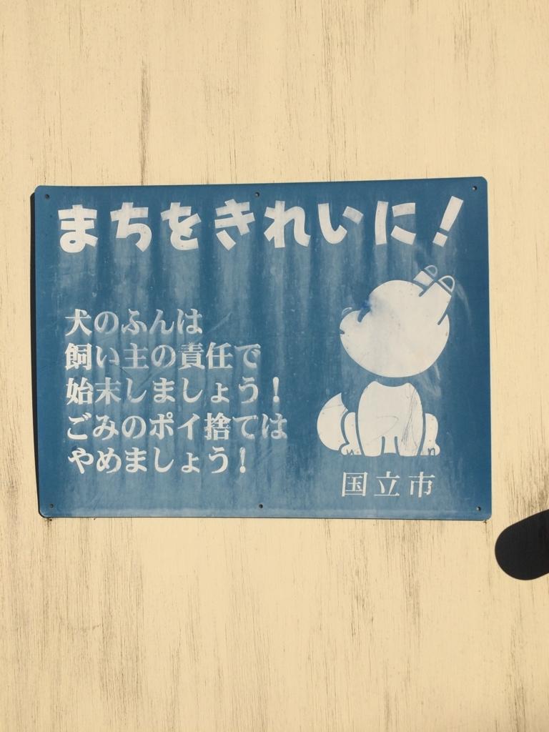 f:id:jet-shirei:20170723213416j:plain