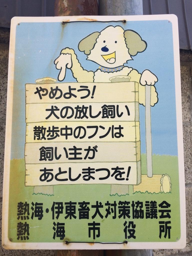 f:id:jet-shirei:20170724113648j:plain