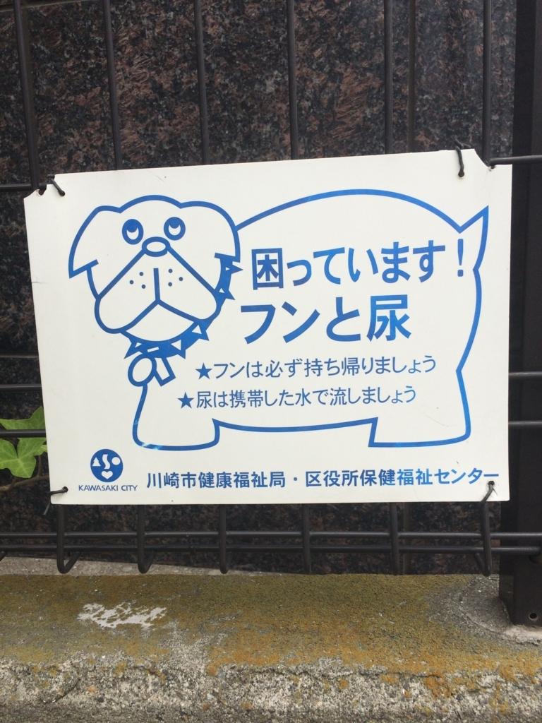 f:id:jet-shirei:20170727224451j:plain