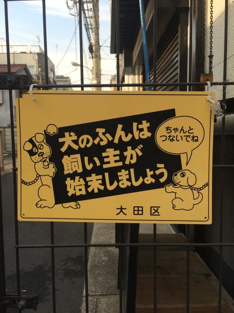 f:id:jet-shirei:20170801000445j:plain