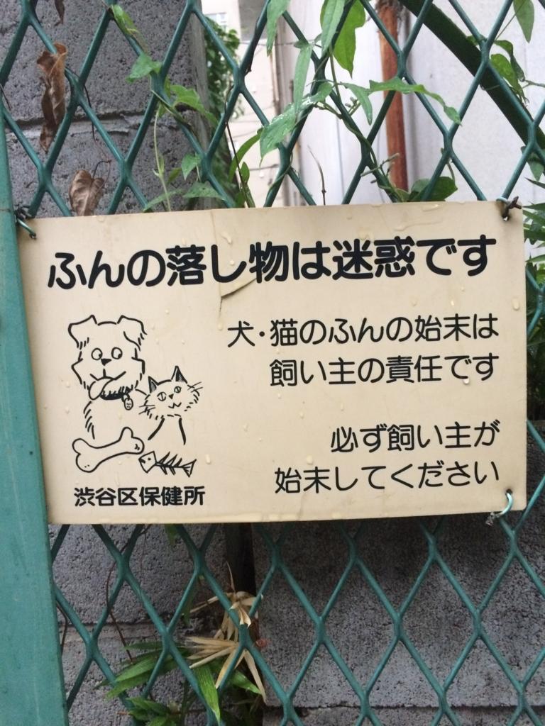 f:id:jet-shirei:20170905140623j:plain
