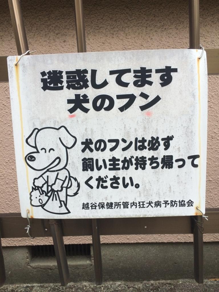 f:id:jet-shirei:20170907061418j:plain