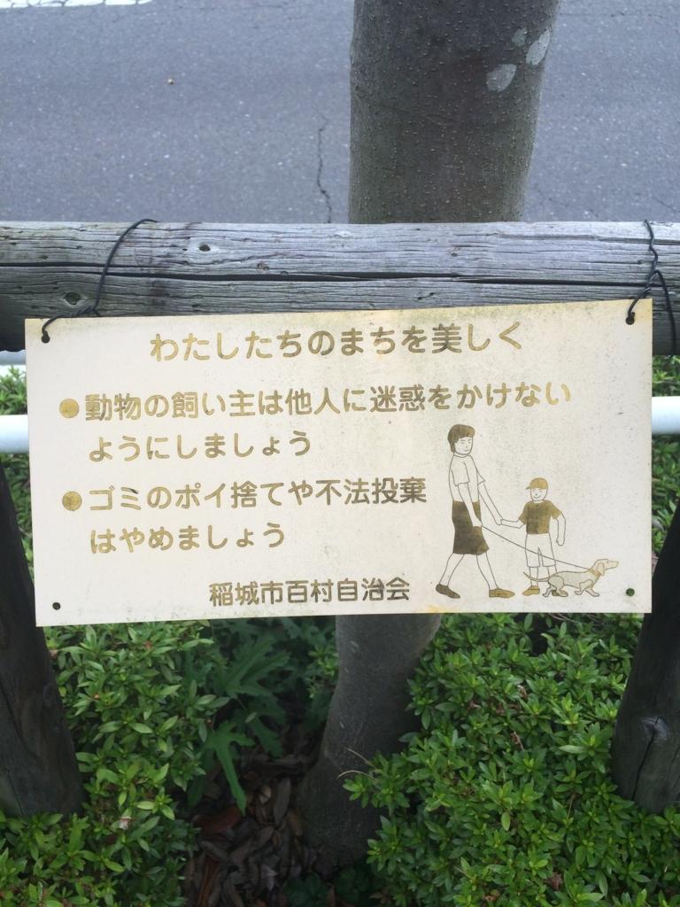 f:id:jet-shirei:20170912013320j:plain