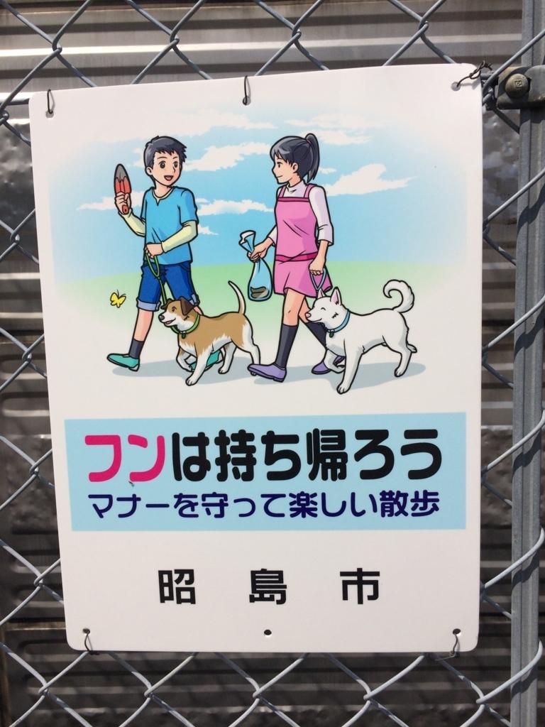 f:id:jet-shirei:20171005031744j:plain