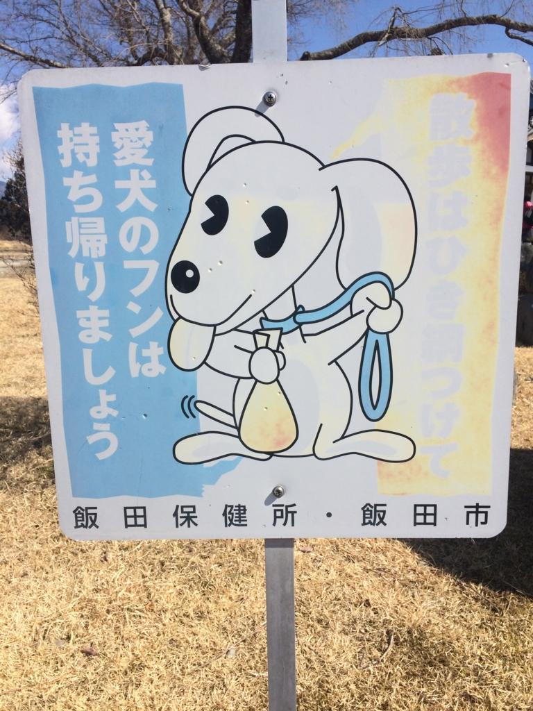 f:id:jet-shirei:20171020131538j:plain