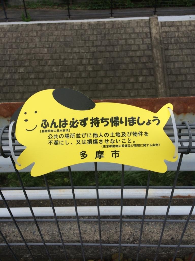 f:id:jet-shirei:20171116033317j:plain