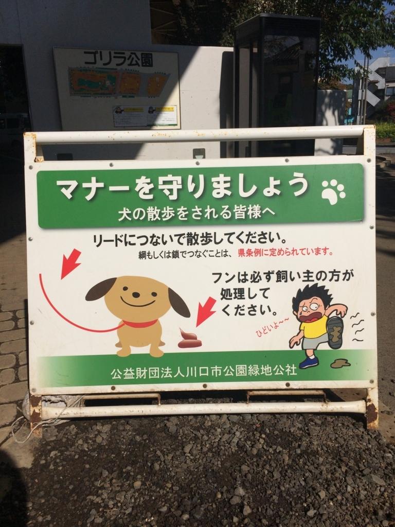 f:id:jet-shirei:20171120155045j:plain