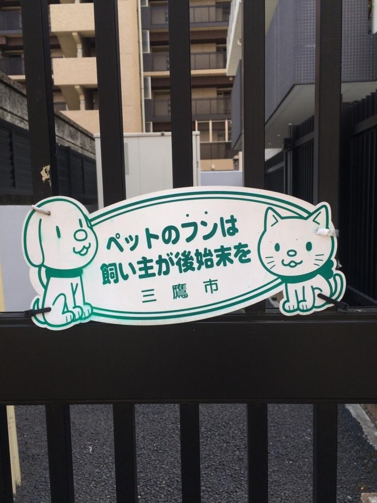 f:id:jet-shirei:20180107012442j:plain