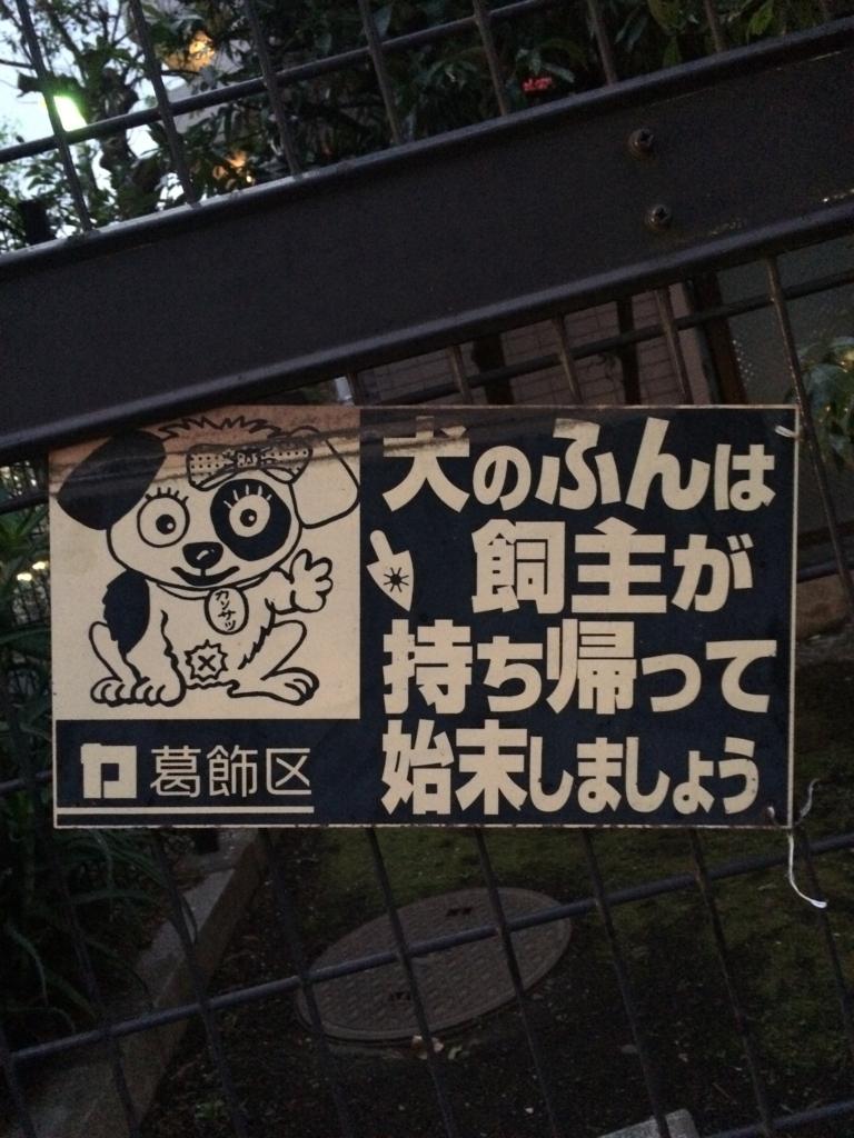 f:id:jet-shirei:20180219001803j:plain