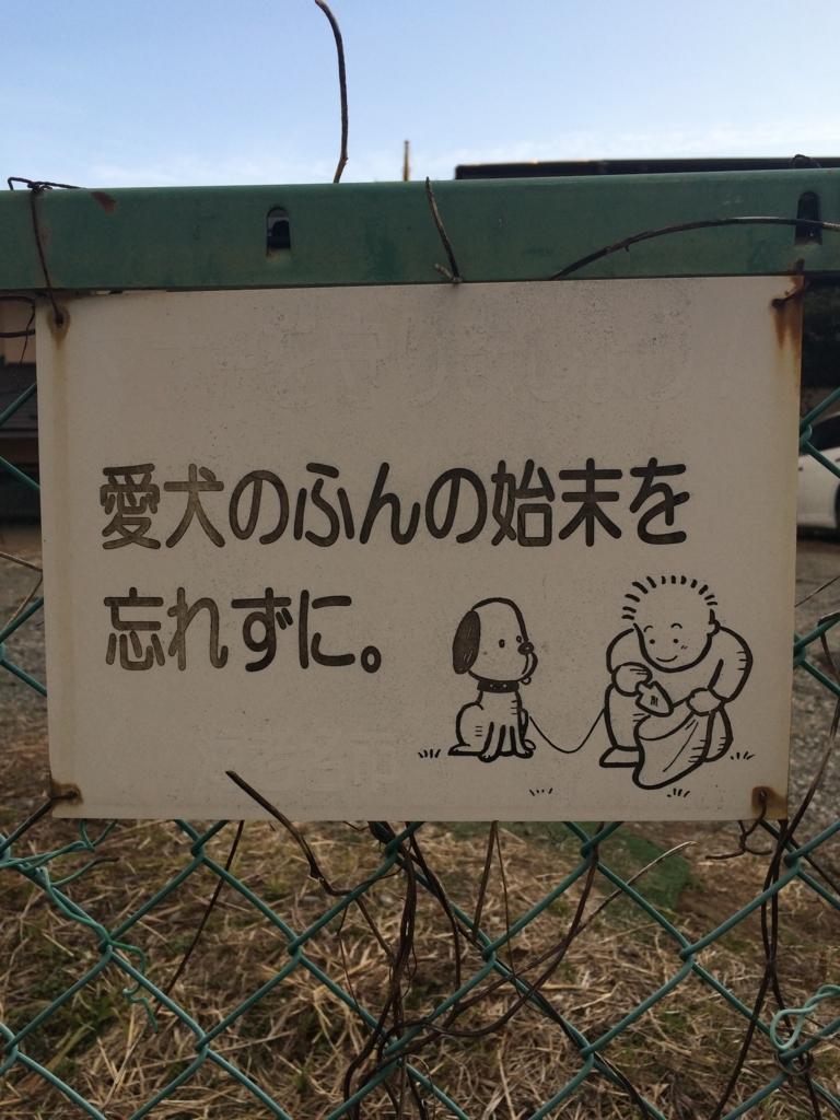 f:id:jet-shirei:20180309010158j:plain