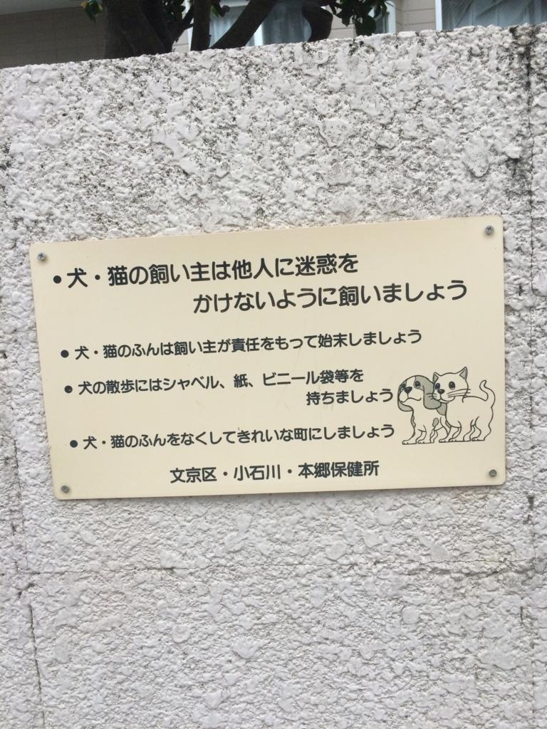f:id:jet-shirei:20180722103036j:plain