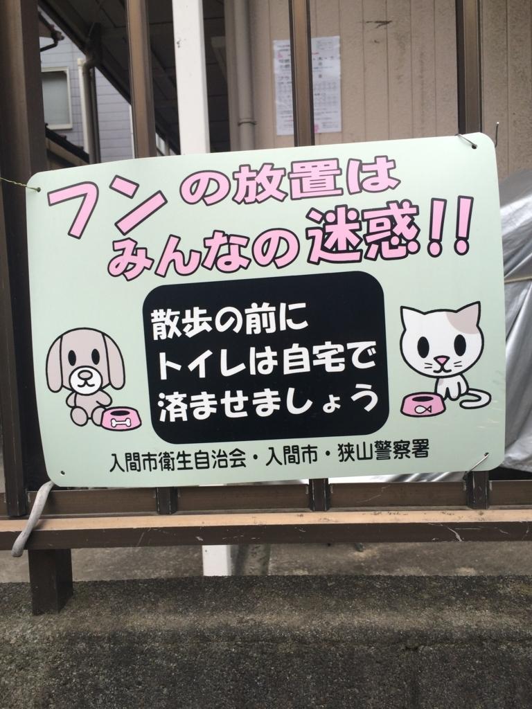 f:id:jet-shirei:20180816011004j:plain