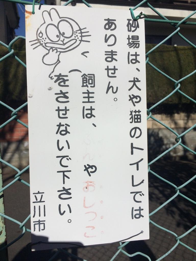 f:id:jet-shirei:20180831004621j:plain