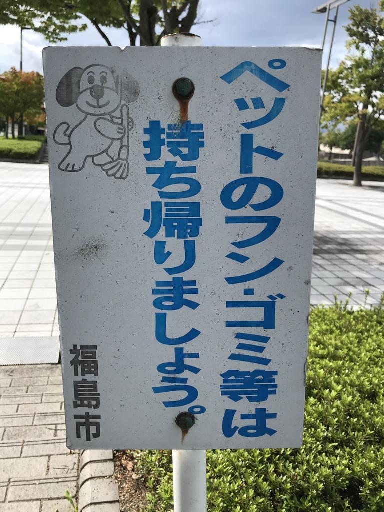 f:id:jet-shirei:20180921012355j:plain