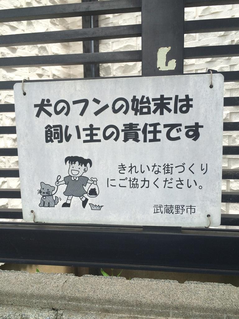f:id:jet-shirei:20181031091928j:plain