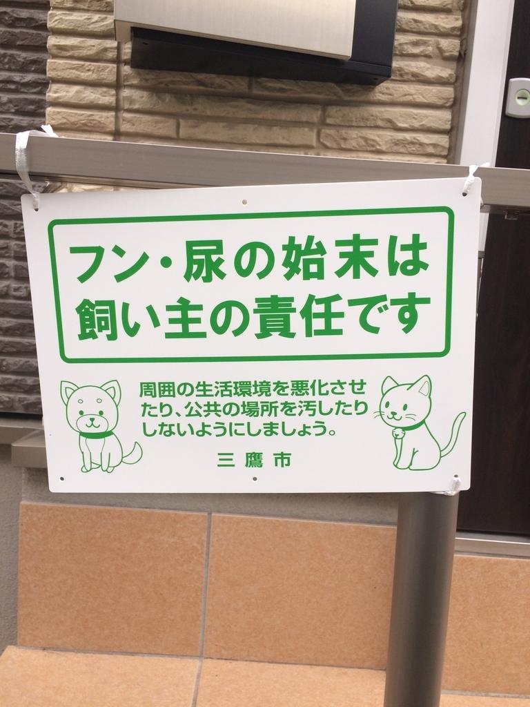 f:id:jet-shirei:20181105002540j:plain