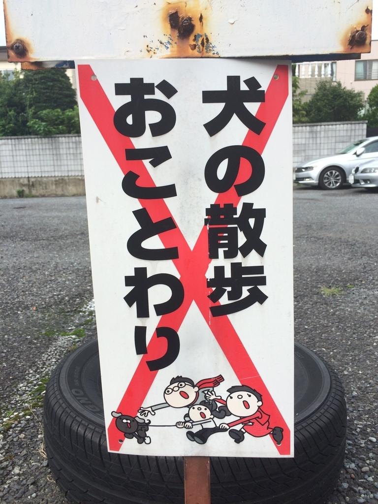 f:id:jet-shirei:20181223154641j:plain