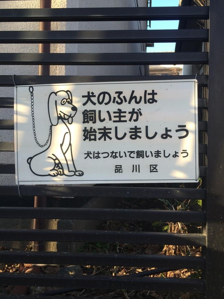f:id:jet-shirei:20190103113841j:plain