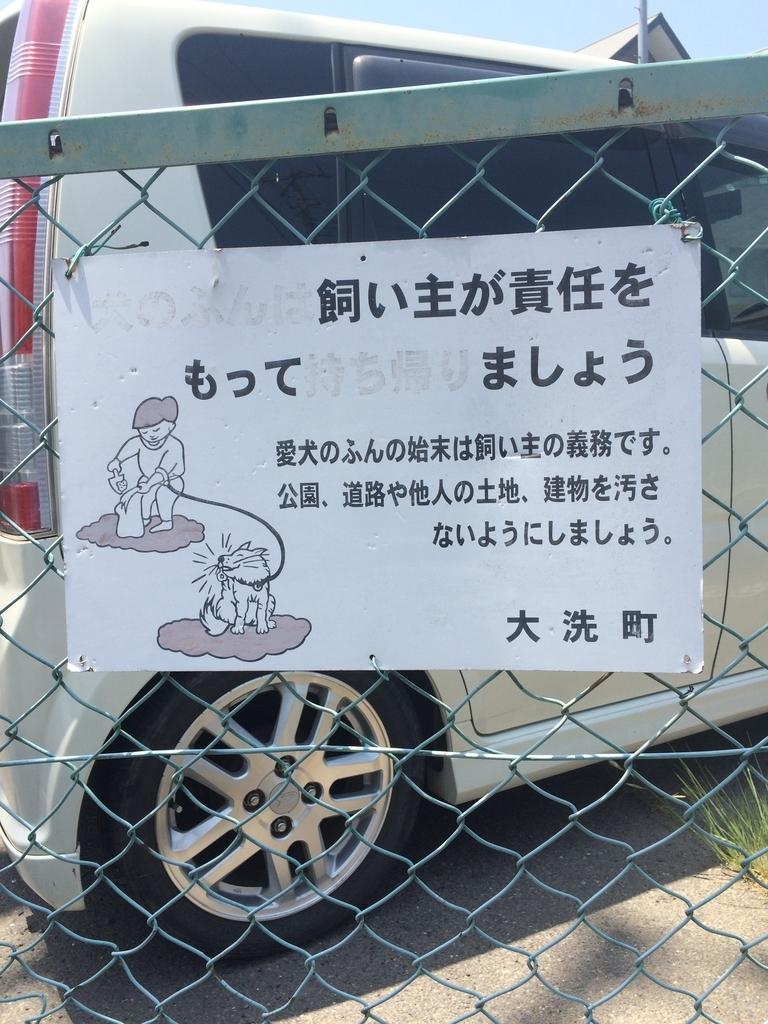 f:id:jet-shirei:20190105211129j:plain