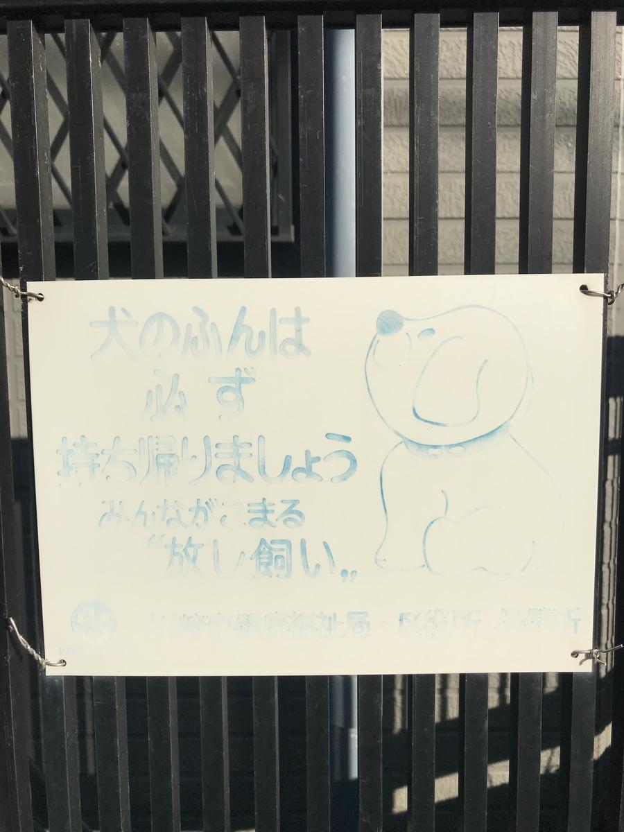 f:id:jet-shirei:20190318232852j:plain
