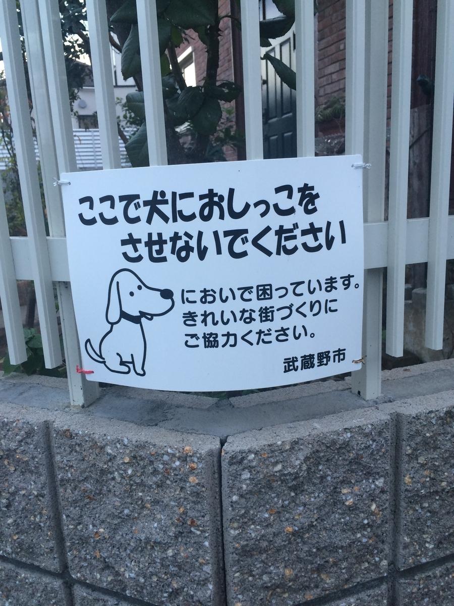 f:id:jet-shirei:20191127004236j:plain