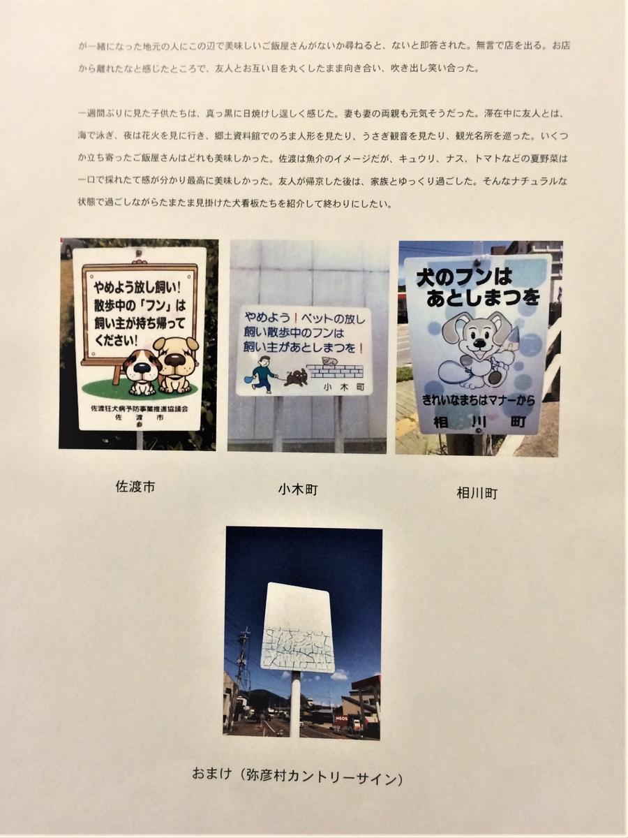 f:id:jet-shirei:20200102014234j:plain