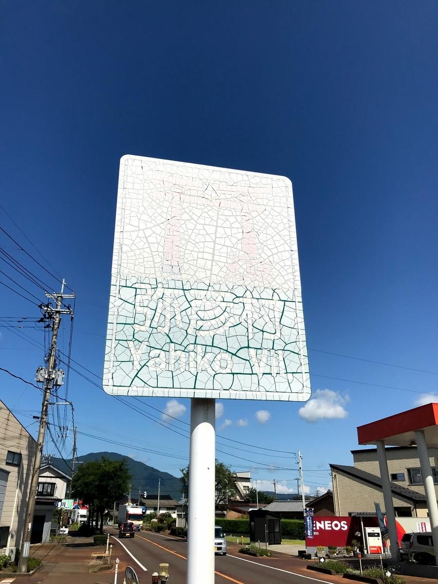 f:id:jet-shirei:20200102015151j:plain