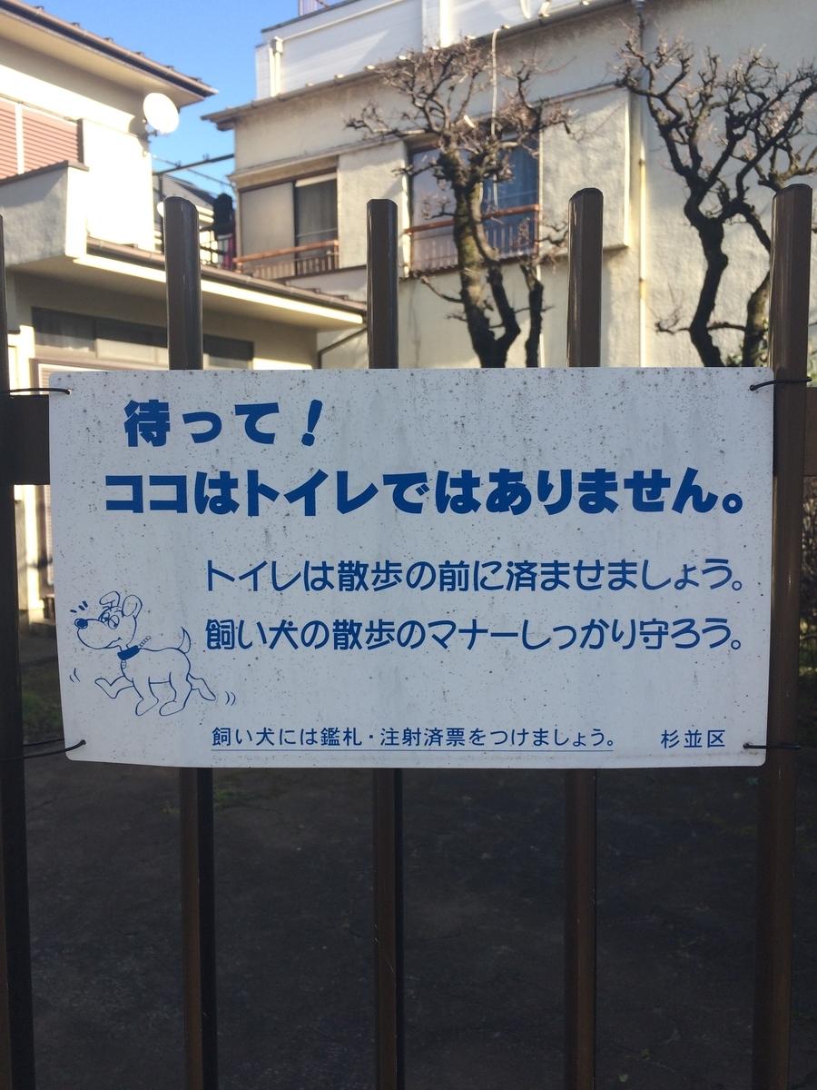 f:id:jet-shirei:20200122124334j:plain