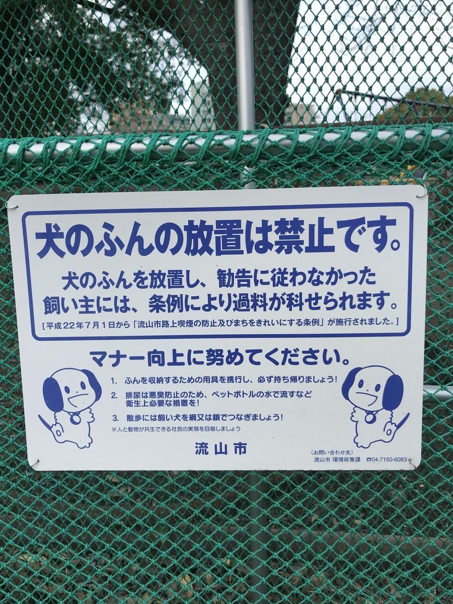 f:id:jet-shirei:20200128184337j:plain