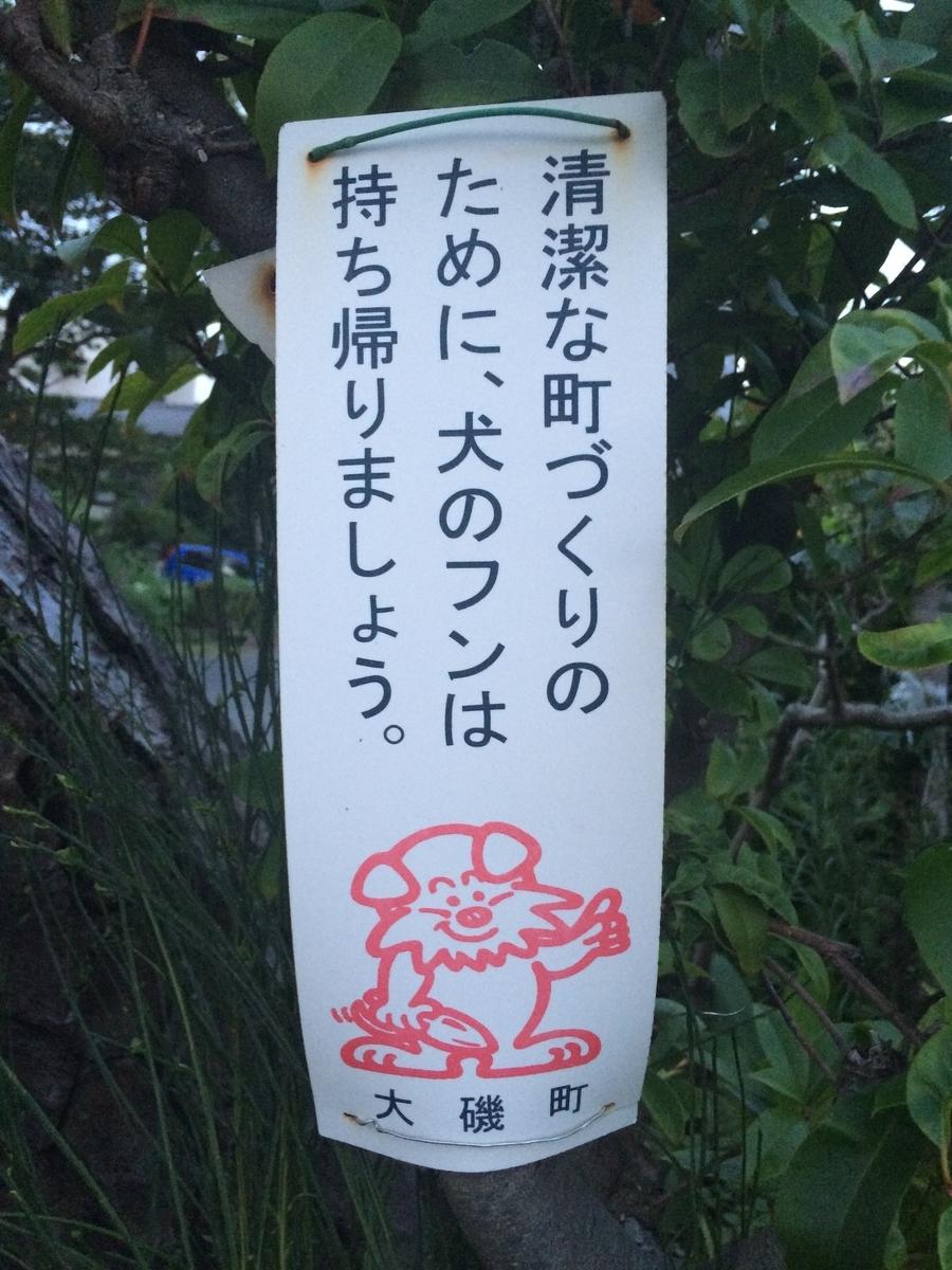 f:id:jet-shirei:20200209002509j:plain