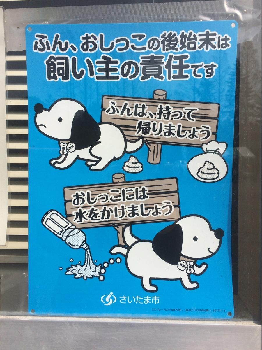f:id:jet-shirei:20200414053502j:plain