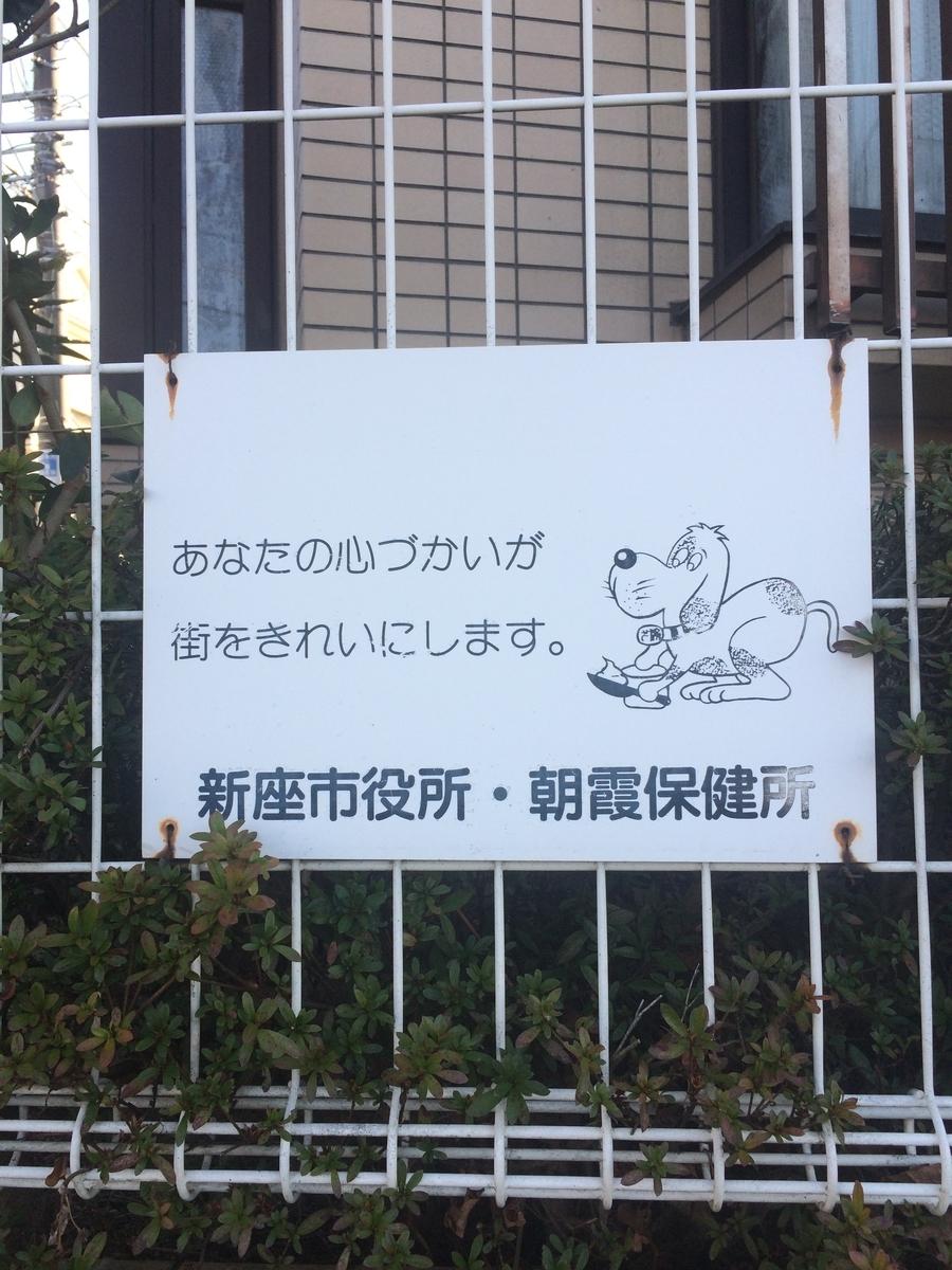 f:id:jet-shirei:20201225012524j:plain