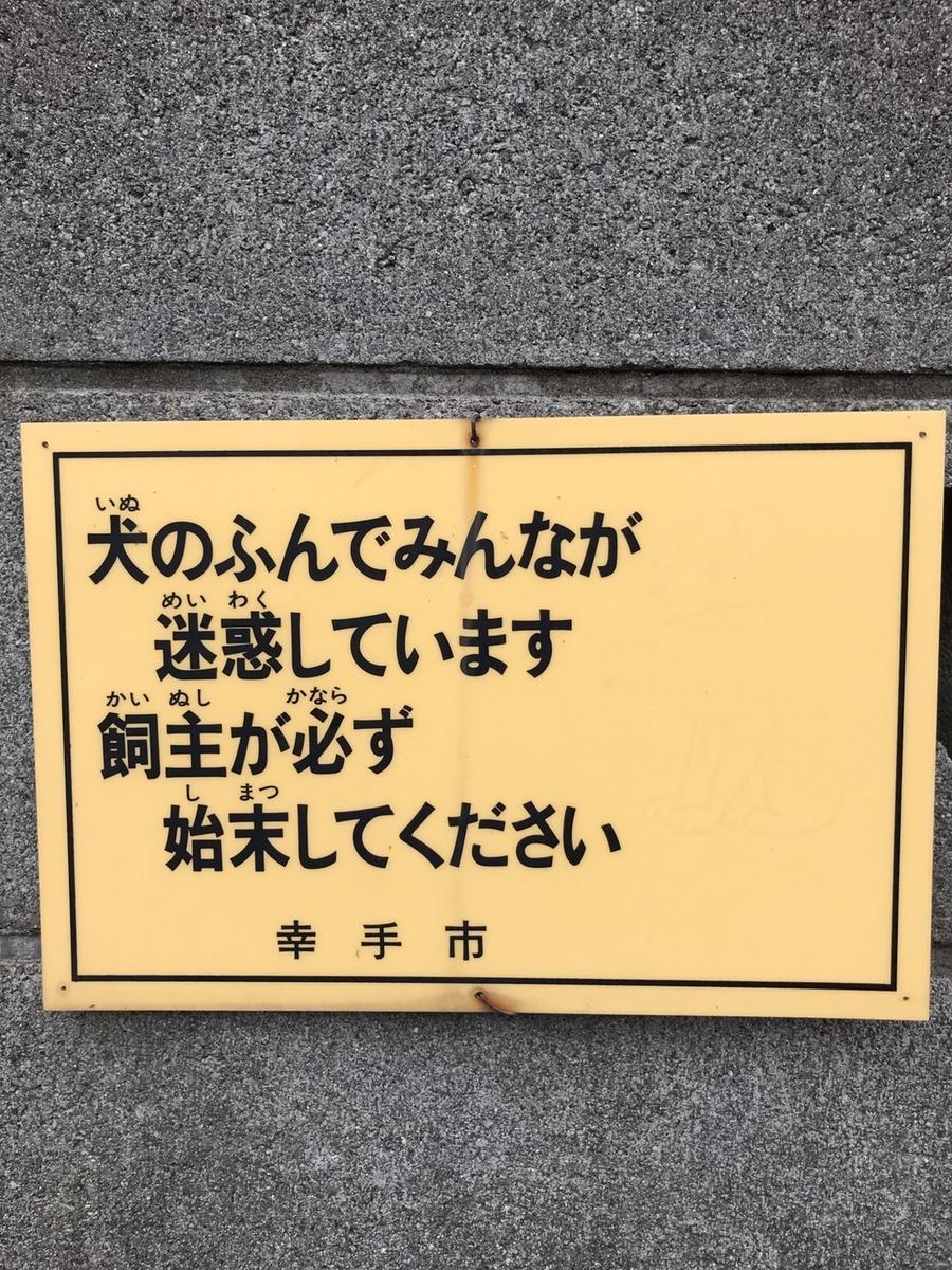 f:id:jet-shirei:20210126194208j:plain