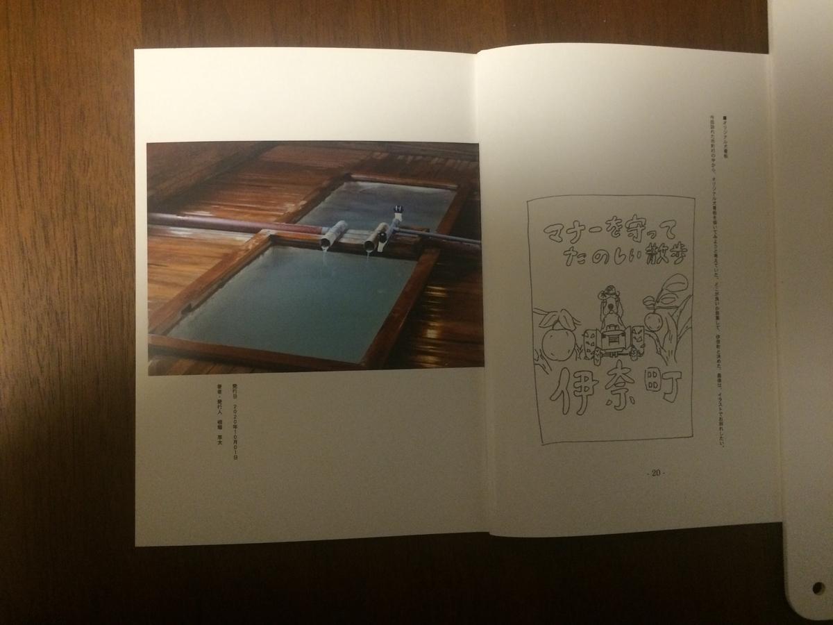 f:id:jet-shirei:20210201145341j:plain