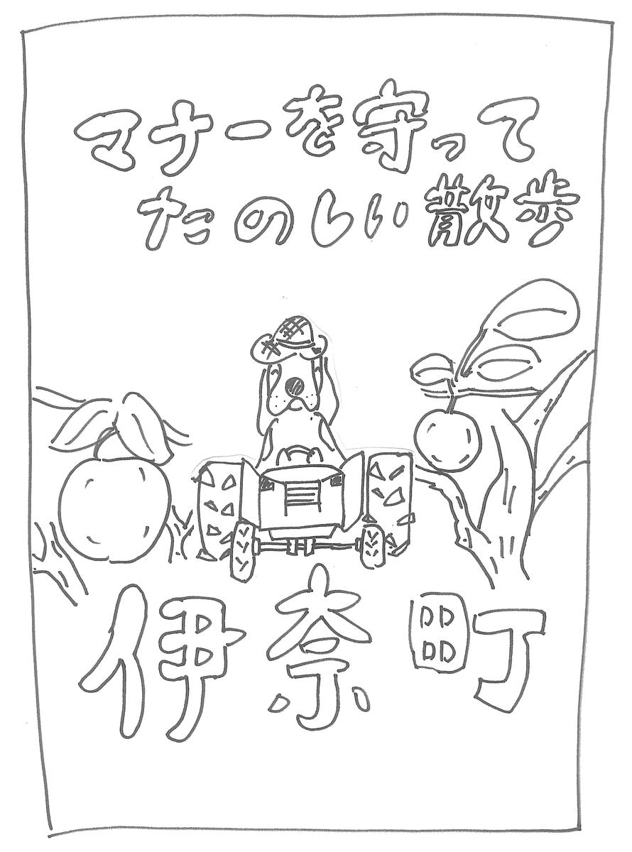f:id:jet-shirei:20210201145444j:plain