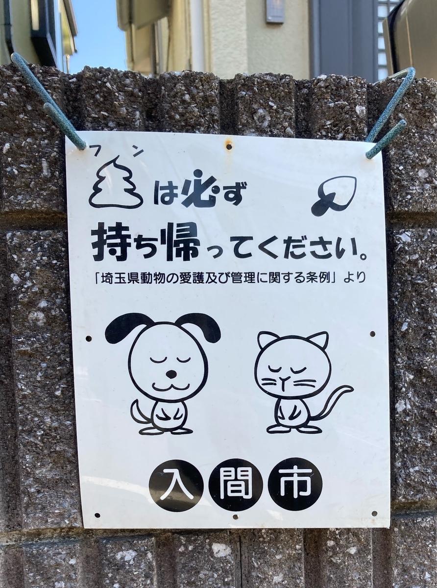 f:id:jet-shirei:20210209001502j:plain