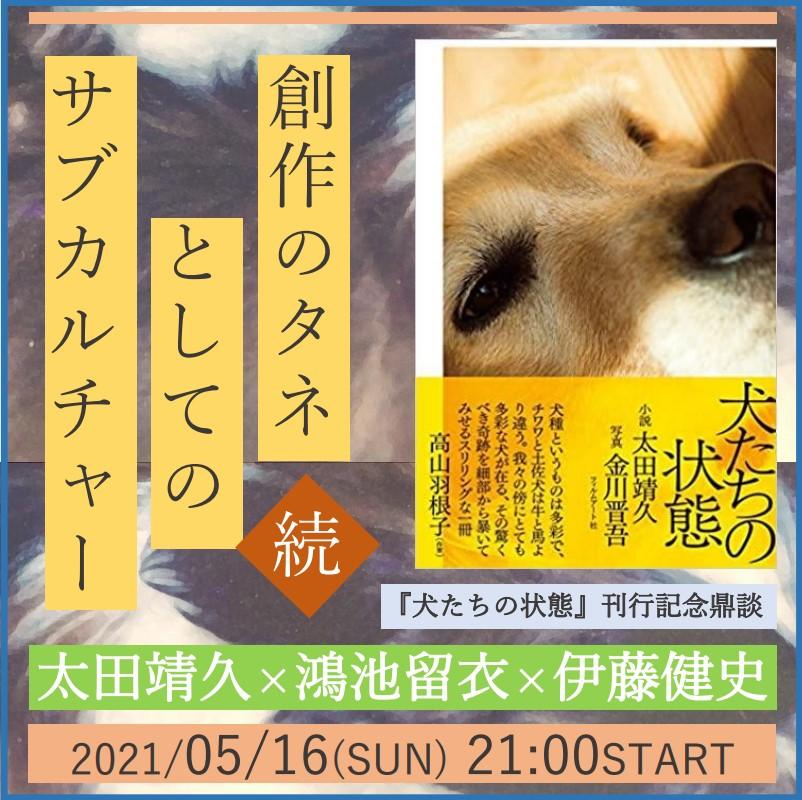 f:id:jet-shirei:20210510023224j:plain