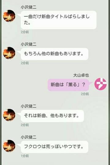 f:id:jetoku33:20190405234052j:plain