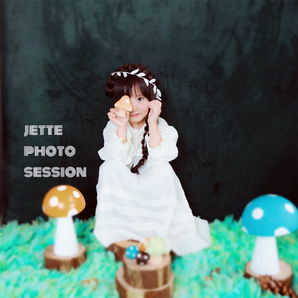 f:id:jette_photo-club:20171005195224j:image