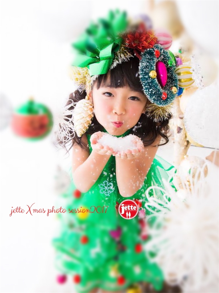 f:id:jette_photo-club:20171205191027j:image