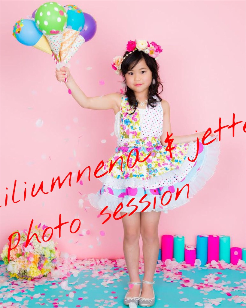 f:id:jette_photo-club:20180408144742j:image