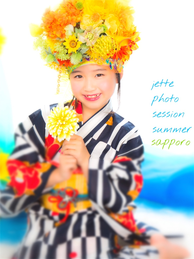 f:id:jette_photo-club:20180709174544j:image