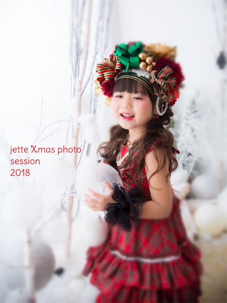 f:id:jette_photo-club:20181115223852j:image