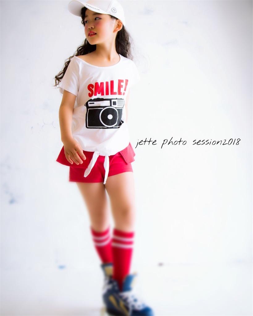 f:id:jette_photo-club:20190517124810j:image
