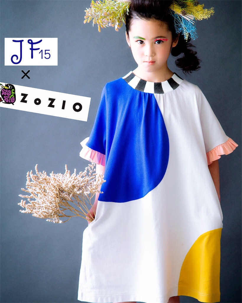 f:id:jette_photo-club:20190517130105j:image