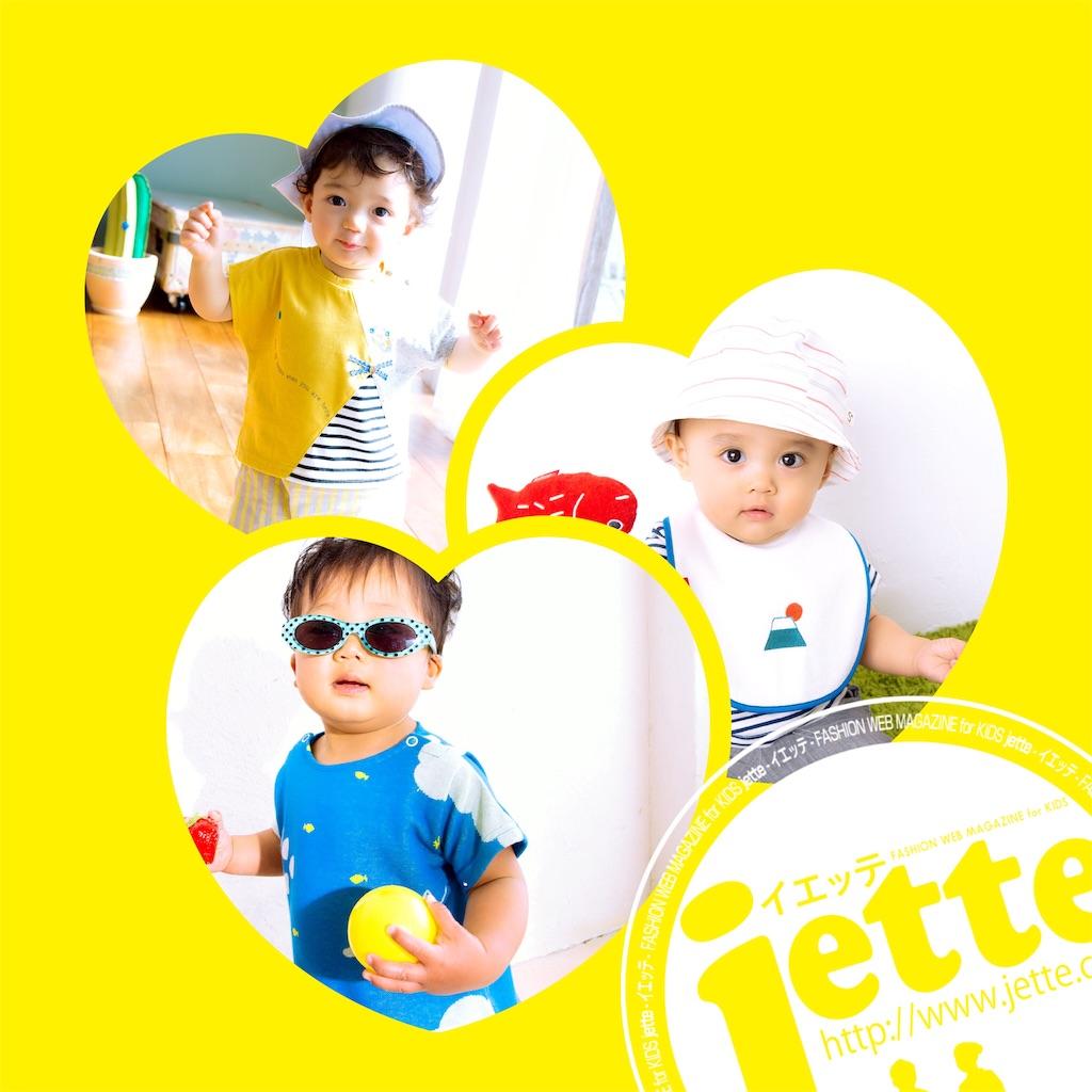 f:id:jette_photo-club:20190610083346j:image